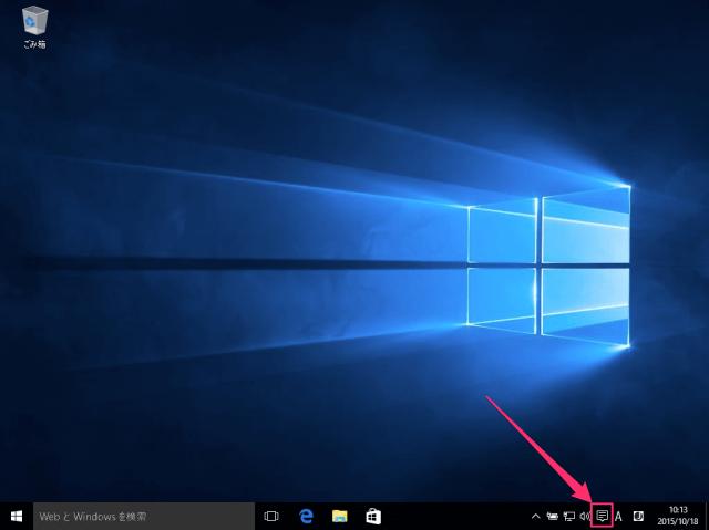 windows-10-quick-actions-01