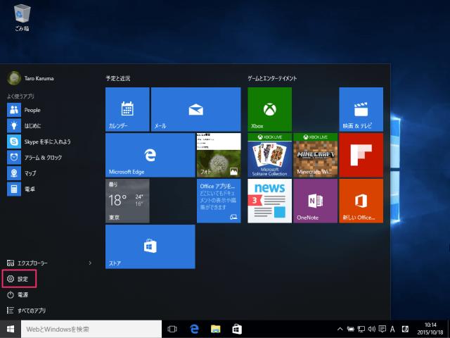 windows-10-quick-actions-04