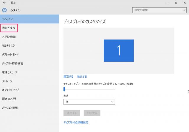 windows-10-quick-actions-06