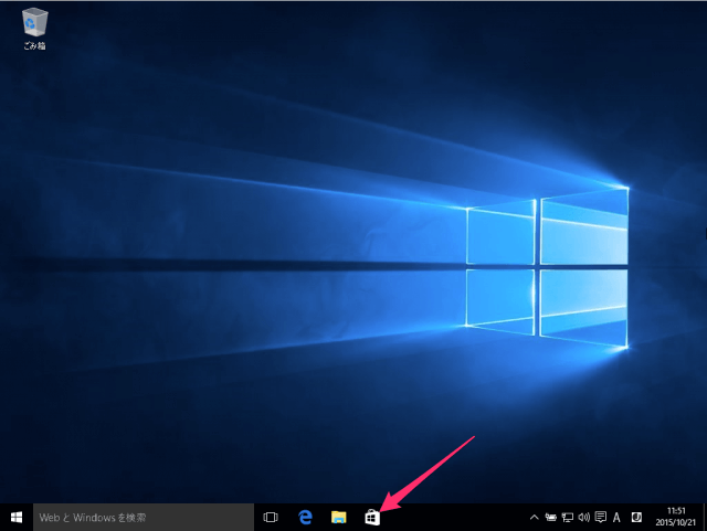 windows-10-store-app-hulu-01