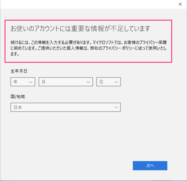 windows-10-store-app-hulu-06