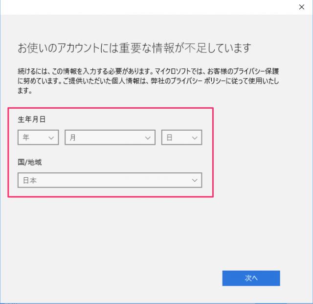 windows-10-store-app-hulu-07