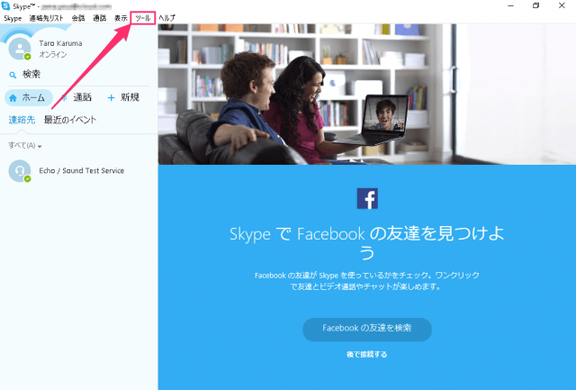 windows-skype-startup-disable-02