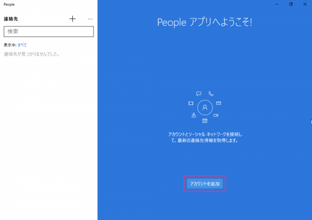 windows10-app-people-04