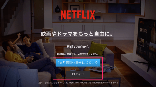 apple-tv-4th-gen-app-netflix-7