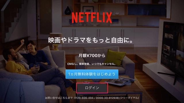 apple-tv-4th-gen-app-netflix-8