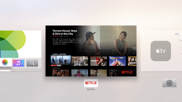 apple-tv-4th-gen-close-app-4
