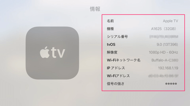 apple-tv-4th-gen-information-07