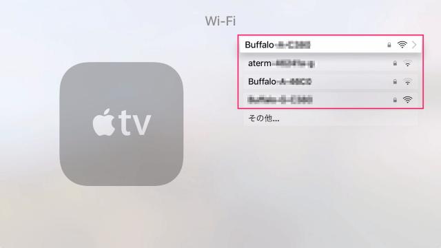 apple-tv-4th-gen-network-07
