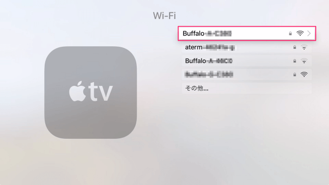 apple-tv-4th-gen-network-08