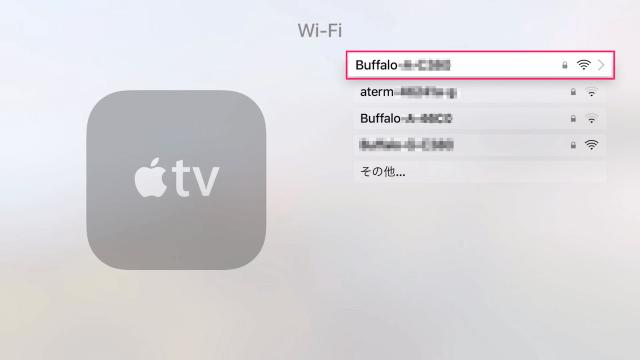 apple-tv-4th-gen-network-08