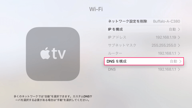 apple-tv-4th-gen-network-11