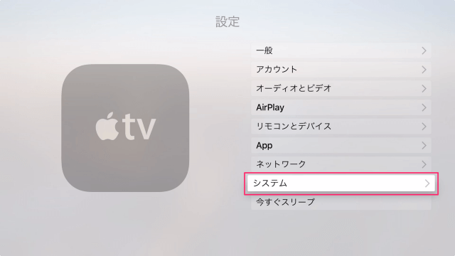 apple-tv-4th-gen-recovery-04
