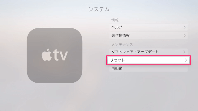 apple-tv-4th-gen-recovery-06