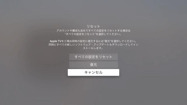 apple-tv-4th-gen-recovery-07