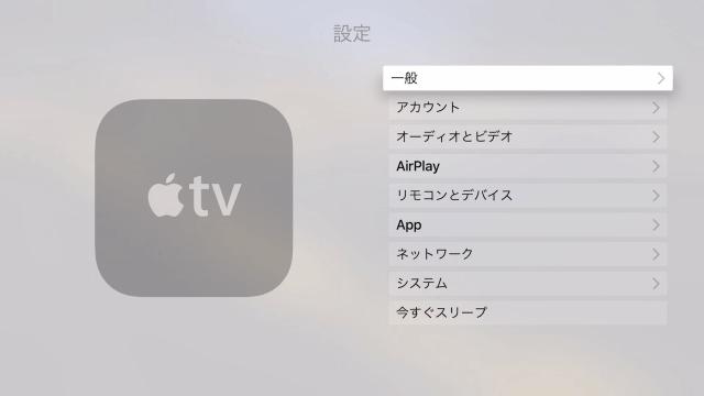 apple-tv-4th-gen-screensaver-03