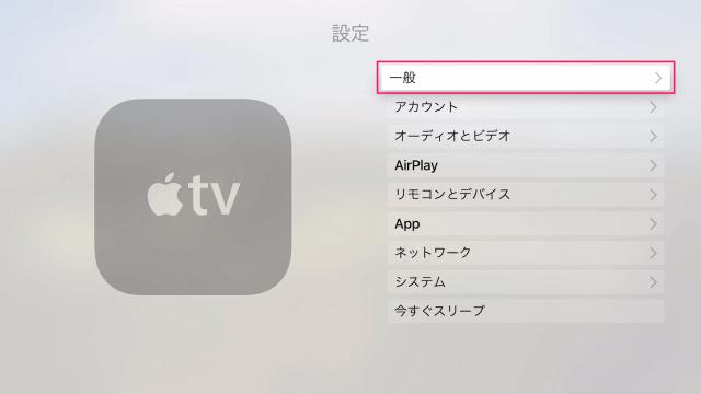 apple-tv-4th-gen-screensaver-04