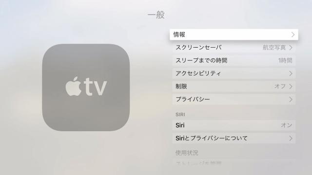 apple-tv-4th-gen-screensaver-05