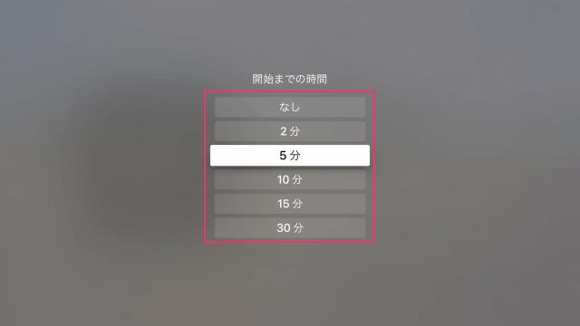 apple-tv-4th-gen-screensaver-13