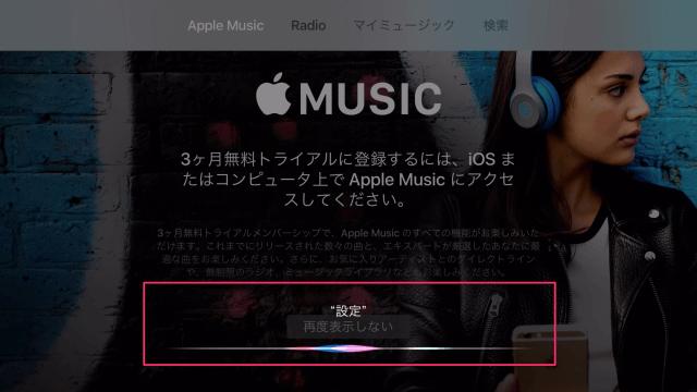 apple-tv-4th-gen-siri-10