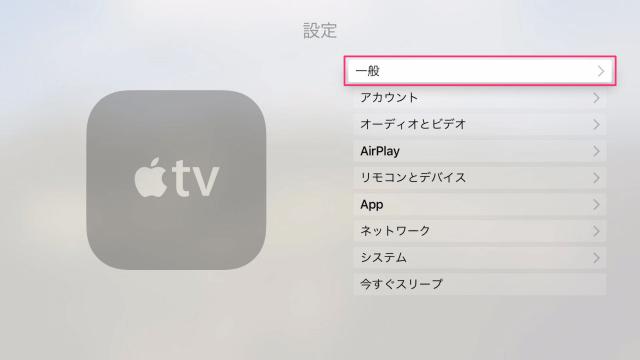 apple-tv-4th-gen-siri-3