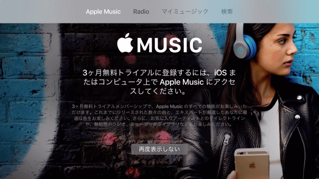 apple-tv-4th-gen-siri-9
