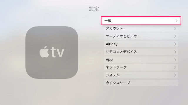 apple-tv-4th-gen-sleep-03