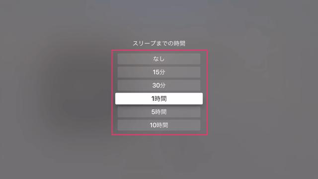 apple-tv-4th-gen-sleep-05