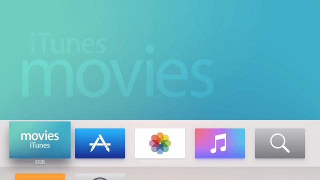 apple-tv-4th-gen-sleep-reboot-9