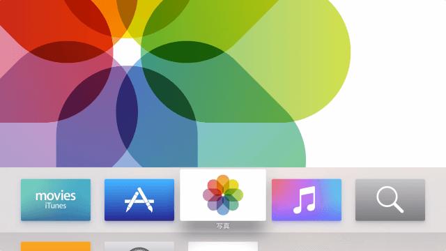 apple-tv-4th-gen-switch-between-apps-2