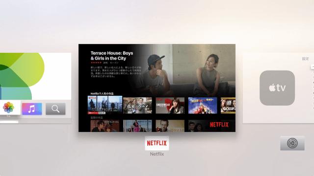 apple-tv-4th-gen-switch-between-apps-4