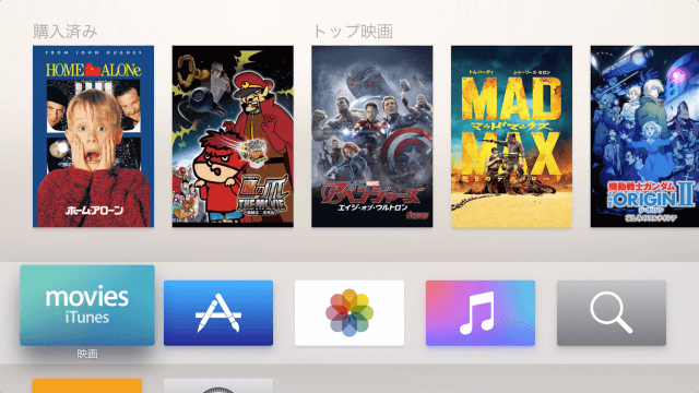 apple-tv-4th-generation-capture-quicktime-player-06