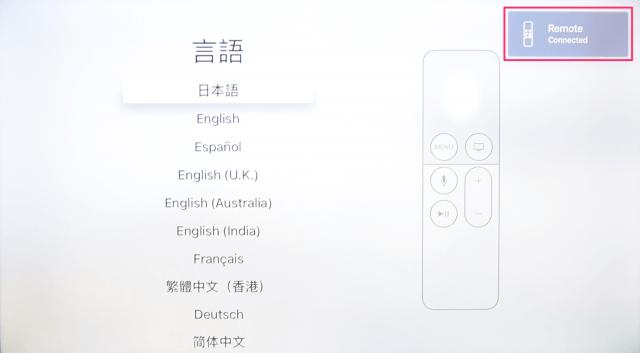 apple-tv-4th-generation-init-05