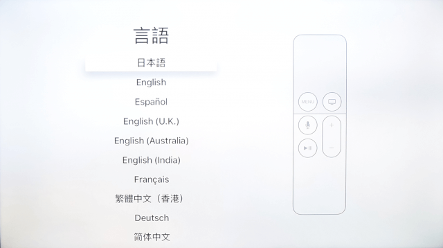 apple-tv-4th-generation-init-06