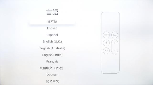 apple-tv-4th-generation-init-06