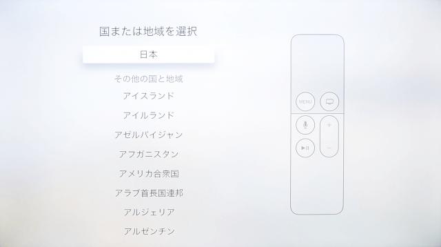 apple-tv-4th-generation-init-07