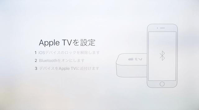 apple-tv-4th-generation-init-09