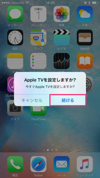 apple-tv-4th-generation-init-10