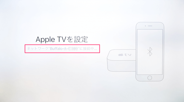 apple-tv-4th-generation-init-11