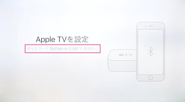 apple-tv-4th-generation-init-11