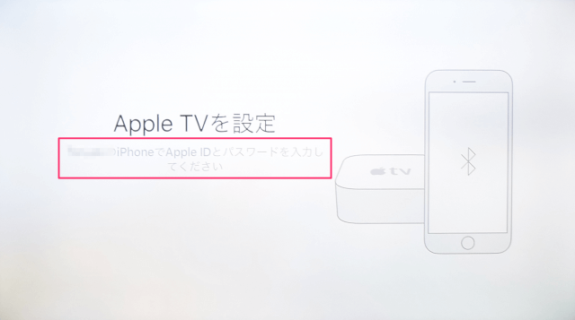 apple-tv-4th-generation-init-12