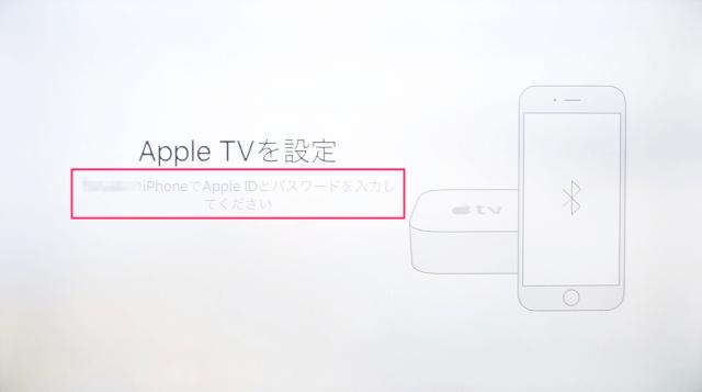 apple-tv-4th-generation-init-12
