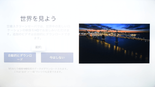 apple-tv-4th-generation-init-16