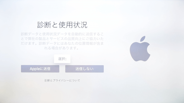 apple-tv-4th-generation-init-17