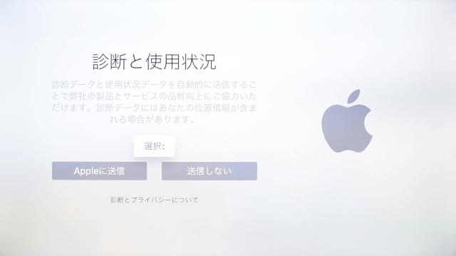 apple-tv-4th-generation-init-17
