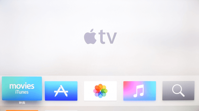 apple-tv-4th-generation-init-20