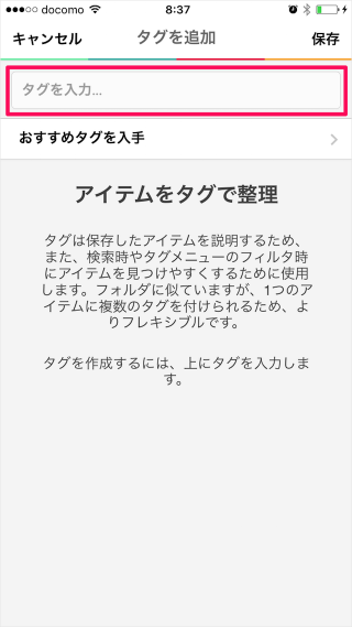 iphone-pocket-favorite-a08