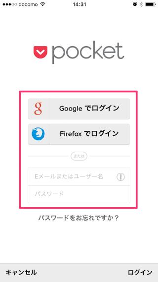 iphone-pocket-init-a8