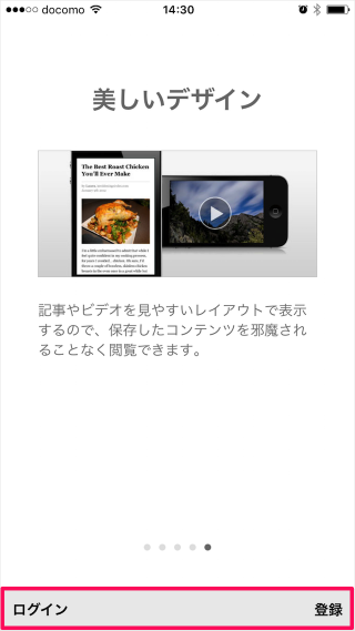 iphone-pocket-init-b07