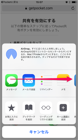 iphone-pocket-init-b13